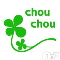 古町ガールズバーchou chou(シュシュ)の3月23日お店速報「夏美がラスト出勤です♪」