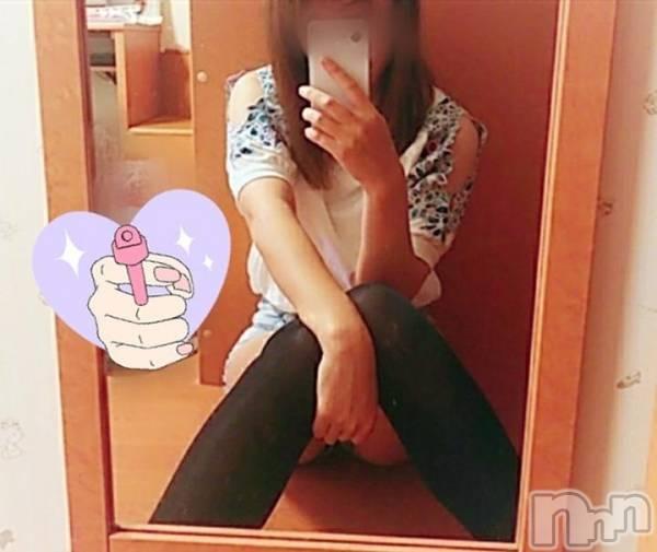 長岡デリヘルA 長岡店(エース ナガオカテン) 新人 まや(20)の8月19日写メブログ「好きですか…??」
