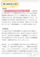 古町ガールズバーchou chou(シュシュ) 亜美の2月18日写メブログ「まさかね…」
