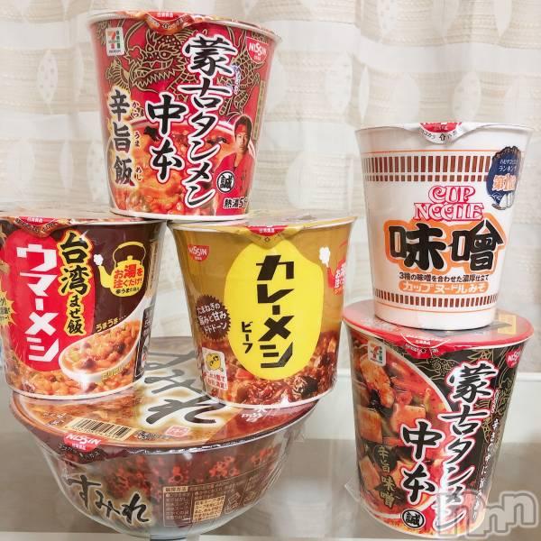 古町ガールズバーchou chou(シュシュ) 亜美の5月15日写メブログ「どーしょうもない」