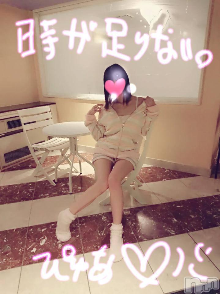 松本デリヘルピュアハート ★心菜(ここな)(28)の3月30日写メブログ「………( ・`ω・´)キリ」