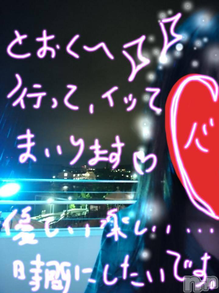 松本デリヘルピュアハート ★心菜(ここな)(28)の4月7日写メブログ「このお空の向こうから見守っててね。大好きな皆様へ♪」