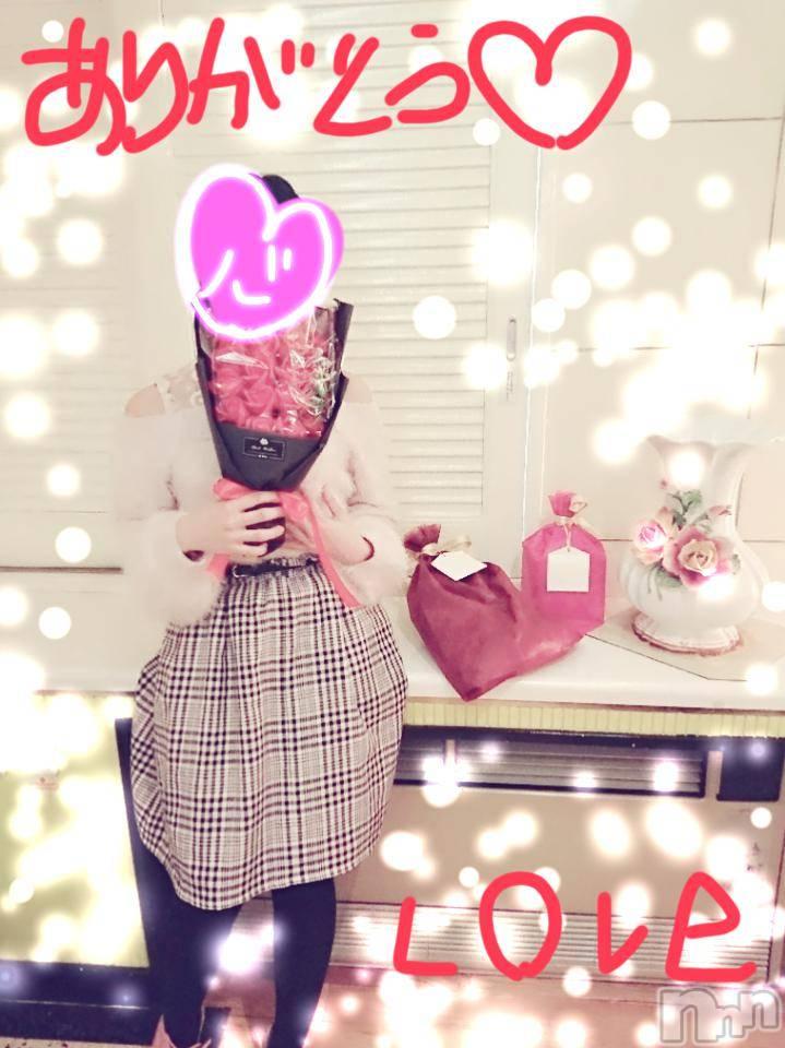 松本デリヘルピュアハート ★心菜(ここな)(28)の4月21日写メブログ「放置(,,・д・)!!」