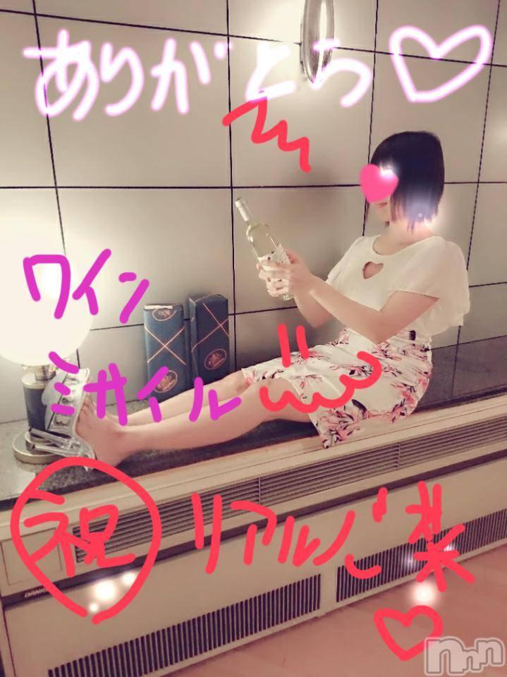 松本デリヘルピュアハート ★心菜(ここな)(28)の4月23日写メブログ「やっと「心菜」になったよー。゚(゚´Д`゚)゚。(笑)」