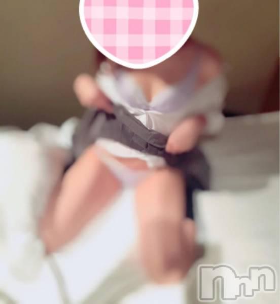 新潟手コキCECIL新潟店(セシルニイガタテン) 新人 ありあ(19)の6月14日写メブログ「アソコも口も塞がれたい」