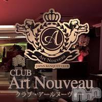 袋町クラブ・ラウンジ CLUB Art Nouveau(クラブ アールヌーヴォー) 茜の画像(1枚目)