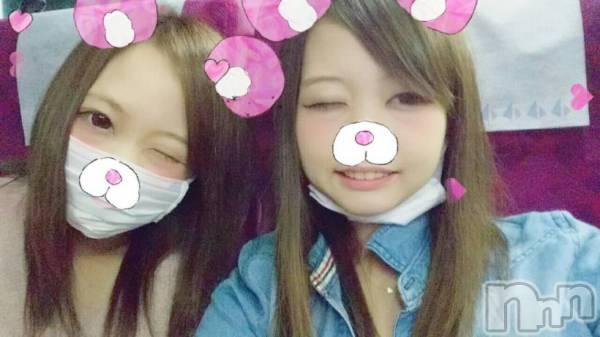 長岡デリヘルROOKIE(ルーキー) 双子☆まみ(20)の12月2日写メブログ「お礼メールpart1」