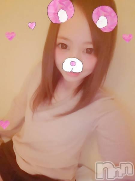 長岡デリヘルROOKIE(ルーキー) 双子☆まみ(20)の12月2日写メブログ「お礼メールpart2」