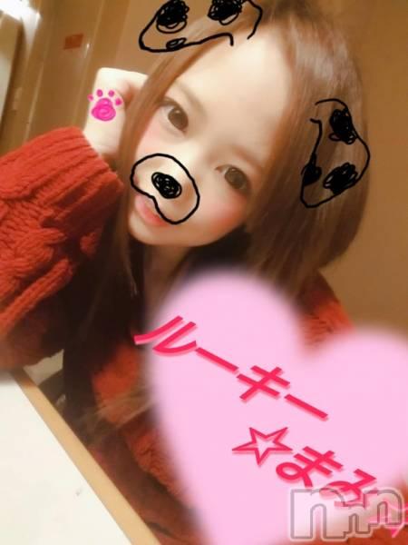 長岡デリヘルROOKIE(ルーキー) 双子☆まみ(20)の12月3日写メブログ「おはようございますっ!」