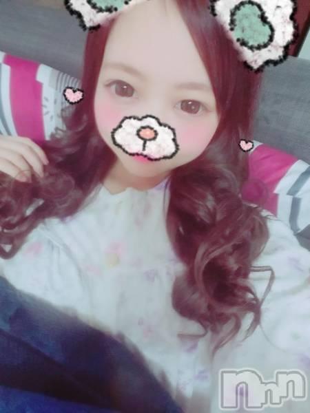 長岡デリヘルROOKIE(ルーキー) 双子☆まみ(20)の12月3日写メブログ「お礼メール★part1」