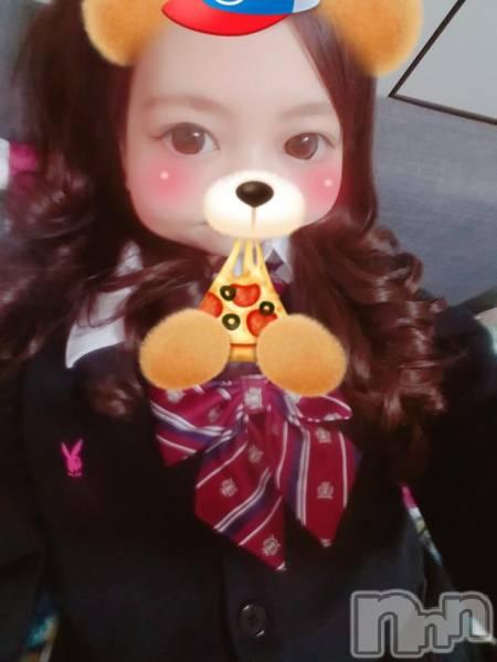 長岡デリヘルROOKIE(ルーキー) 双子☆まみ(20)の12月5日写メブログ「あれれー?」