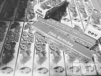 新発田キャバクラclub ROZEN(クラブ ローゼン) ひかりの6月22日写メブログ「723.ノベルティ第1弾🥳🎁🍓」