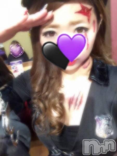 新発田キャバクラclub Rose(クラブ ロゼ) ひかりの10月10日写メブログ「266.」