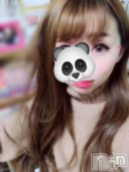 新発田キャバクラclub Rose(クラブ ロゼ) ひかりの12月1日写メブログ「さんびゃくー!!」