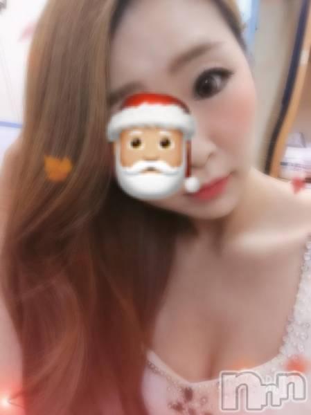 新発田キャバクラclub Rose(クラブ ロゼ) ひかりの12月7日写メブログ「304.ちょっと告知」