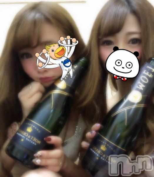 新発田キャバクラclub Rose(クラブ ロゼ) 美珠希の9月14日写メブログ「457.楽しかった日」
