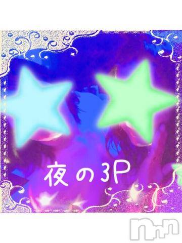新潟人妻デリヘル人妻の城(ヒトヅマノシロ) 夢(ゆめ)(44)の10月26日写メブログ「もうすぐ会えますね!夢&彩3Pたのしみに愛に行きます(o^^o)」