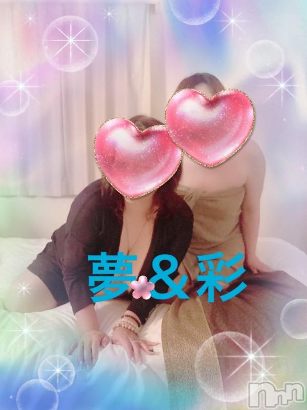 新潟人妻デリヘル人妻の城(ヒトヅマノシロ) 夢(ゆめ)(44)の2021年7月23日写メブログ「YAMAちゃんへLOVEレター3Pありがとう(^O^)/」