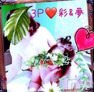 新潟人妻デリヘル人妻の城(ヒトヅマノシロ) 夢(ゆめ)(44)の2021年5月4日写メブログ「3P夢&彩タイプは違う2人だから喜ばれています?」