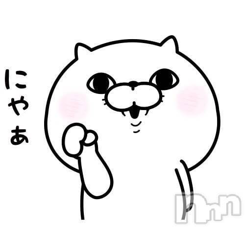 松本デリヘルCherry Girl(チェリーガール) 綺麗で大人☆かな(26)の3月15日写メブログ「上がらないの~涙」