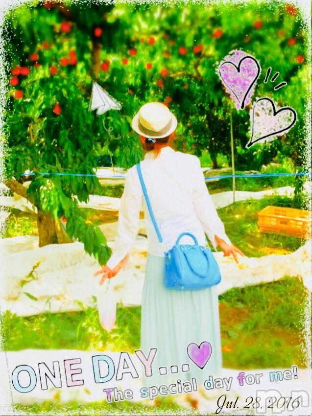松本デリヘルPrecede(プリシード) さや(28)の12月31日写メブログ「無償の愛♡」