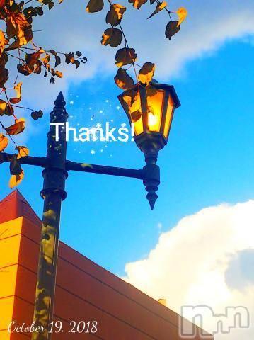 松本デリヘルPrecede(プリシード) さや(28)の11月5日写メブログ「ありがとうございました。*」