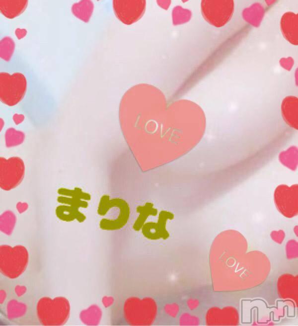 上田デリヘルENDLESS 上田店(エンドレス ウエダテン) まりな(20)の1月31日写メブログ「やっほーこんばんは」
