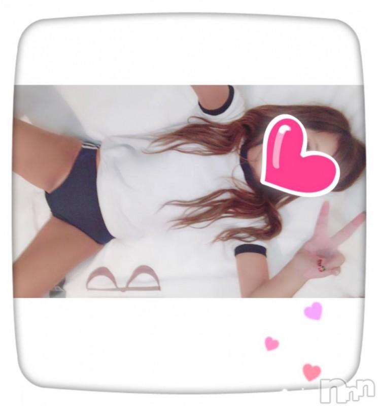 長岡デリヘルROOKIE(ルーキー) 新人☆わかな(21)の2019年1月20日写メブログ「ありがとう♥」