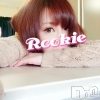 新人☆わかな(21)