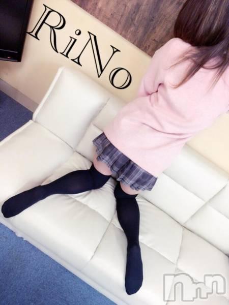 新潟デリヘル綺麗な手コキ屋サン(キレイナテコキヤサン) りの(21)の10月17日写メブログ「勝手に制服Day☆」