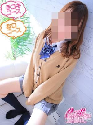まなつ(20) 身長157cm、スリーサイズB84(C).W56.H83。新潟手コキ CECIL新潟店在籍。