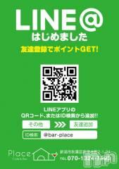 新潟秋葉区ガールズバーCafe&Bar Place(カフェアンドバープレイス)の3月14日お店速報「14日〜18日の出勤速報です☆彡」