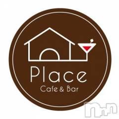 新潟秋葉区ガールズバーCafe&Bar Place(カフェアンドバープレイス)の8月16日お店速報「本日もご来店お待ちしております☆彡」