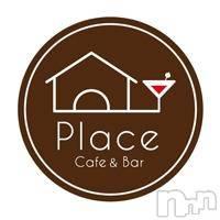 新潟秋葉区ガールズバーCafe&Bar Place(カフェアンドバープレイス)の1月19日お店速報「本日も18時から元気に営業しますっ(・∀・)」