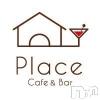 新潟秋葉区ガールズバー Cafe&Bar Place(カフェアンドバープレイス)の2月18日お店速報「本日日曜日!!元気に営業しますっ(・∀・) ※来週の出勤予定あり※」