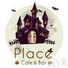 新潟秋葉区ガールズバー Cafe&Bar Place(カフェアンドバープレイス)の10月18日お店速報「本日は18時から営業します(*'∀')」