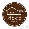 新潟秋葉区ガールズバー Cafe&Bar Place(カフェアンドバープレイス)の1月23日お店速報「今週末で【らんちゃん】卒業致します( ;∀;)」