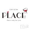 新潟秋葉区ガールズバー Cafe&Bar Place(カフェアンドバープレイス)の1月23日お店速報「本日しおりちゃんラスト出勤です(/_;)」