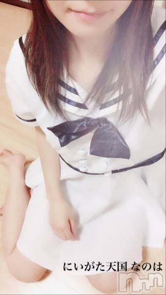 新潟デリヘルにいがた天国(ニイガタテンゴク) なのは☆2年生☆(21)の5月19日写メブログ「感謝(*´ω`人)」