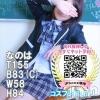 なのは☆2年生☆(21)