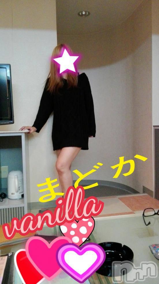 松本デリヘルVANILLA(バニラ) まどか(29)の6月8日写メブログ「気持ちよかった~♪」
