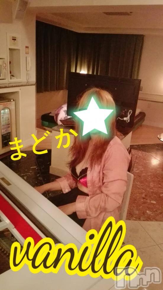 松本デリヘルVANILLA(バニラ) まどか(29)の6月9日写メブログ「お疲れさまです(*´∀`)♪」