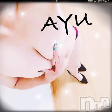 長野デリヘルl'amour~ラムール~(ラムール) あゆ(23)の1月21日写メブログ「新しくしたい♪」