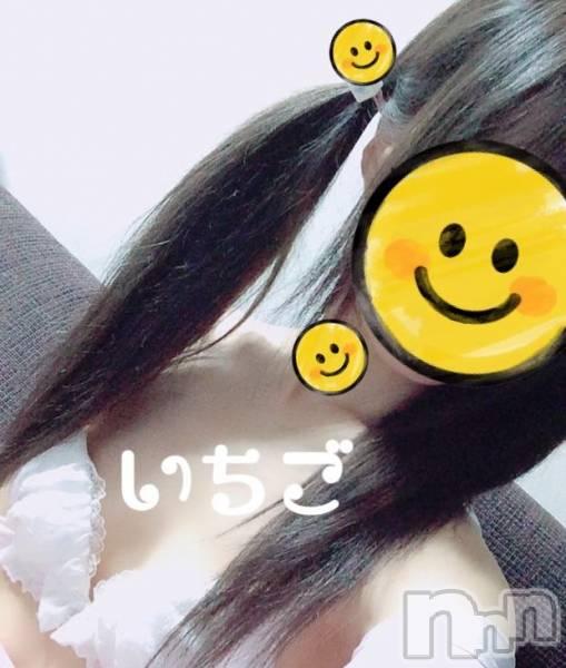 新潟手コキShake a・bitch〜シェイク ア ビッチ〜(シェイクアビッチ) いちご(20)の8月6日写メブログ「移動中(^・ω・^)」