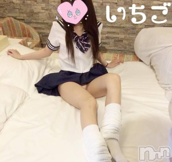 新潟手コキShake a・bitch〜シェイク ア ビッチ〜(シェイクアビッチ) いちご(20)の8月23日写メブログ「性欲の塊」