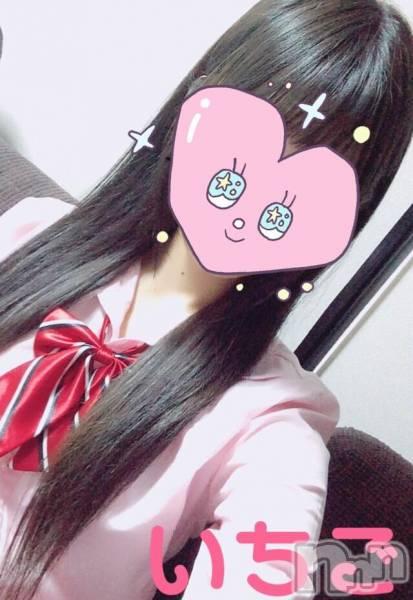 新潟手コキShake a・bitch〜シェイク ア ビッチ〜(シェイクアビッチ) いちご(20)の12月2日写メブログ「♡ありがとう♡」