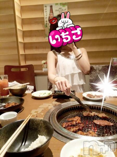 新潟手コキShake a・bitch〜シェイク ア ビッチ〜(シェイクアビッチ) いちご(20)の12月7日写メブログ「VIPで濃厚なデート♡」