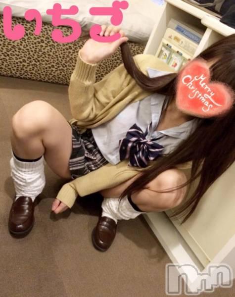 新潟手コキShake a・bitch〜シェイク ア ビッチ〜(シェイクアビッチ) いちご(20)の2月9日写メブログ「ムラムラ〜♡」
