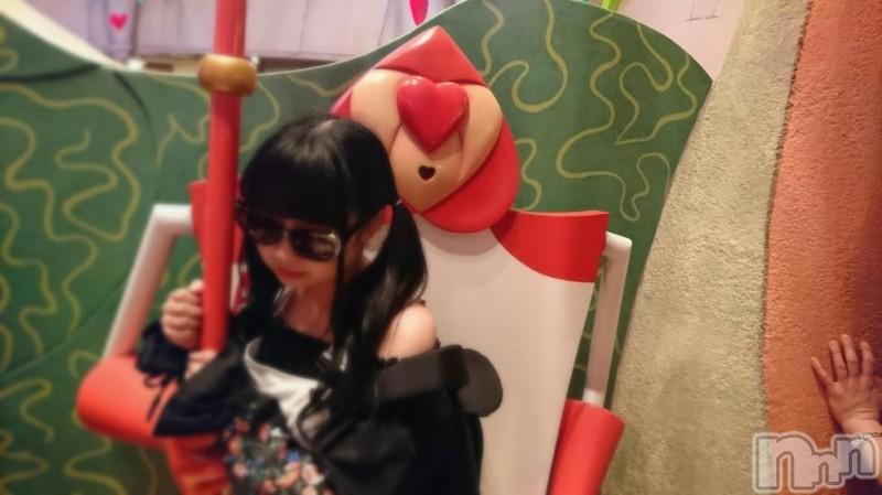 柏崎デリヘルデリヘル柏崎(デリヘルカシワザキ) もえか(22)の2018年5月17日写メブログ「こんばんわ!」