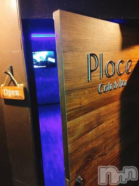 新潟秋葉区ガールズバーCafe&Bar Place(カフェアンドバープレイス) らんの9月13日写メブログ「イベント情報!!!」